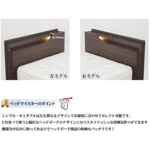 ドリームベッド ウレルディ243 シングル 棚付き・宮付き・照明 キャビネット ノーマルタイプ・ベーシック フレームのみ 日本製|e-flat|04