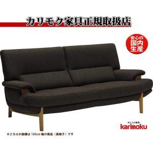 【eis仕様】カリモクUU25モデル UU2512 2Pソファ 布張りラブソファー 二人掛椅子ロング ファブリック 張り込み肘掛 日本製家具 e-flat