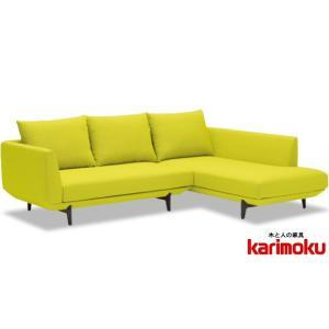 カリモクUU47モデル UU47ar uu4749 3Pソファ 三人掛け椅子 3Pシェーズロングソファ 平織布張  ファブリック カバーリング 選べるカラー 日本製家具|e-flat
