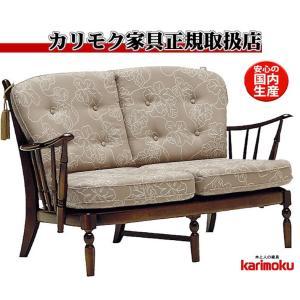 カリモクWC47モデル WC4702-K WC47 肘掛け2Pソファー 二人掛け椅子 布張り花柄クッション カントリー調 コロニアル 日本製家具|e-flat