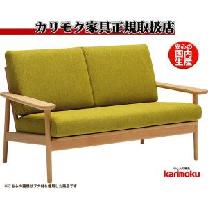 カリモクWD43モデル WD4332 2Pソファ 布張りラブソファー 木製肘掛椅子 ファブリック カバーリング 日本製家具|e-flat