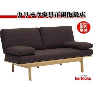 カリモクWG30モデル WG3012 2Pソファ 布張りラブソファー クッション肘掛椅子 ファブリック カバーリング ブナ 日本製家具 e-flat