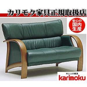 カリモクWT33モデル WT3302 2Pソファー 二人掛け椅子 肘掛椅子 本革張りソファ 木製肘掛ソファ コンパクト 日本製家具|e-flat