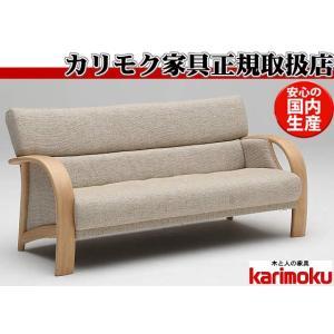 カリモクWT33モデル WT3332 2Pソファー 二人掛け椅子 平織布張 ファブリック 木製肘掛ソファ コンパクト 日本製家具|e-flat