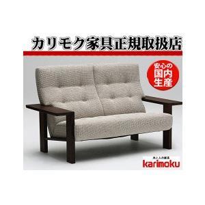 カリモクWT36モデル WT3612 WT3632 2Pソファ 二人掛け椅子ロング 平織布張 ファブリック 木製肘掛ソファ ラブソファ ハイバック 日本製家具|e-flat
