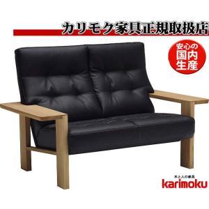 カリモクWT36モデル WT3612 WT3632 2Pソファ 二人掛け椅子ロング 本革張りソファ 木製肘掛ソファ ラブソファ ハイバック 日本製家具|e-flat