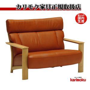 カリモクWT41モデル WT4112 2Pソファ 二人掛け椅子ロング 本革張りソファ 木製肘掛ソファ ラブソファ セミハイバック 日本製家具|e-flat