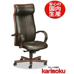 カリモクXT5740 本革張りデスクチェア PCチェア パソコン肘掛椅子 リクライニングチェア 日本製|e-flat