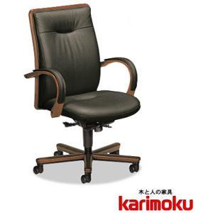 カリモクXT5640 本革張りデスクチェア PCチェア パソコン椅子 リクライニングチェア 日本製|e-flat
