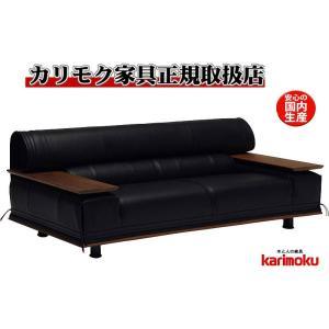 カリモクZE9122BR 肘掛2人掛け椅子 2Pソファ 本革張ラブチェア ウォールナット 社長室や応接室に最適 ロータイプ 日本製家具|e-flat