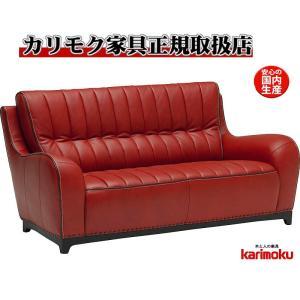 カリモクZS9112 2Pソファ 本革張ソファ 肘掛ラブソファ 2人掛け椅子ロング ロックンロールソファ カフェ風 レトロクラシック アメリカン 日本製家具|e-flat
