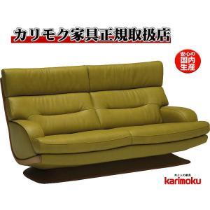 カリモクZT59モデル/ZT5903/3人掛け椅子/本革張3Pソファー/肘掛トリプルソファ/長椅子/コンパクト /ハイバック/送料無料/日本製家具|e-flat