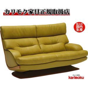 カリモクZT59モデル/ZT5912/2人掛け椅子ロング/本革張2Pソファー/肘掛ラブソファ/コンパクト /ハイバック/送料無料/日本製家具|e-flat