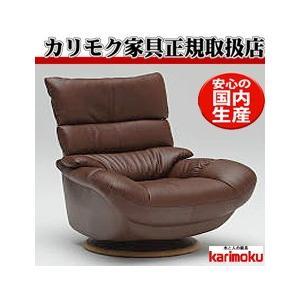 カリモクZT68モデル/ZT6807/1人掛け椅子/本革張1Pソファー/回転式肘掛椅子/パーソナルチェア/コンパクト /送料無料/日本製家具|e-flat