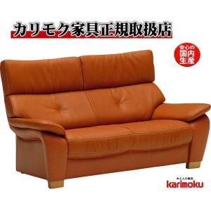 カリモクZT73モデル ZT7312 2Pソファ 本革張ソファ 肘掛ソファ ラブチェア 2人掛け椅子ロング ハイバック 日本製家具|e-flat