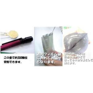 人工授粉用キウイ 花粉 1袋 e-flower 02