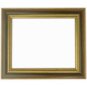 額縁 フレーム デッサン額縁 9573/Gブラウン A4サイズ(297×210mm)専用 前面ガラス仕様