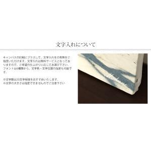 キャンバスプリント F4サイズ(333×242mm) 名入れ(文字入れ)無料 インテリア/フォトパネル/結婚式/ウェルカムボード/キャンバス写真印刷|e-frame|04
