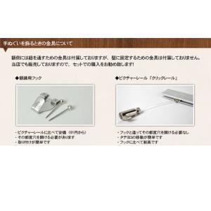 額縁 フレーム アウトレット 手ぬぐい用額縁(890×330mm)選べるフレームは8種類! 業界最安値に挑戦中|e-frame|07