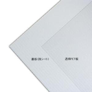 額縁 木製ポスターフレーム A2サイズ(594...の詳細画像2