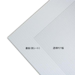 額縁 木製ポスターフレーム B2サイズ(728×515mm)【UVカット仕様】【bt-st】|e-frame|03