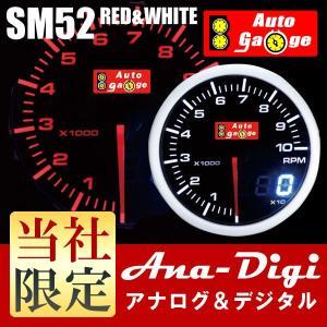 スイス製ステッピングモーター使用 スタンド付属   タコメーター(エンジン回転数をドライバーに提供す...