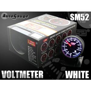オートゲージ 電圧計 SM52Φ ホワイトLED ワーニング メーターフード付|e-frontier