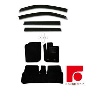ステラ 4WD LA110F サイドバイザー & フロアマット ブラック 2点セット|e-frontier