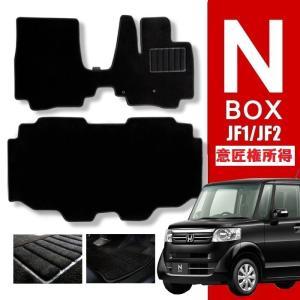 ホンダ N-BOX NBOX エヌボックス JF1 JF2  フロアマット ブラック