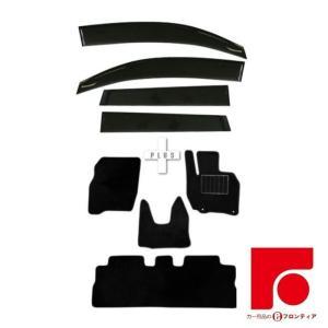 日産 ニッサン デイズ B21W サイドバイザー& フロアマット 1台分 黒 2点セット e-frontier