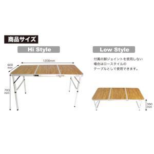 軽量!キャンプ アルミ 3つ折りテーブル 高さ 2段階調節|e-frontier|02