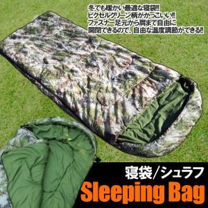 寝袋 1.6kg シュラフ 春 夏向け アウトレット品 車中泊 封筒型 キャンプ 防寒 左ファスナー|e-frontier