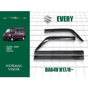 エブリーV ドアバイザー サイドバイザー W(バン・ワゴン) DA64V W インジェクション e-frontier