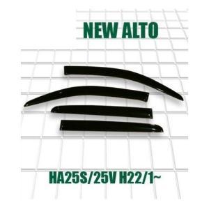 アルト ドアバイザー サイドバイザー エコ対応 HA25S 25V HA35S インジェクション e-frontier