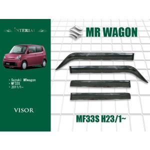 MRワゴン MF33S ドアバイザー サイドバイザー インジェクション e-frontier