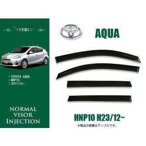 トヨタ アクア NHP10 ドアバイザー/サイドバイザー インジェクション|e-frontier