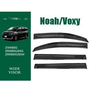 ノア ヴォクシー サイドバイザー 80系 ドアバイザー ワイド トヨタ|e-frontier