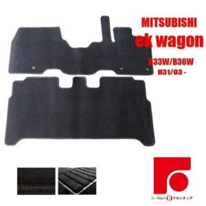 MITSUBISHI 三菱 ミツビシ ek WAGON ekワゴン B33W/B36W フロアマット 黒|e-frontier