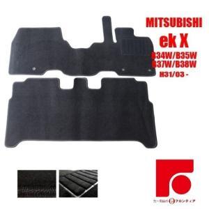 MITSUBISHI 三菱 ミツビシ ekクロス B34W/B35W/B37W/B38W フロアマット 黒|e-frontier