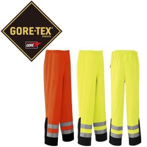 悪環境を快適に!GORE-TEX(R) レインスーツに求められる防水性・透湿性にGORE-TEX(R...
