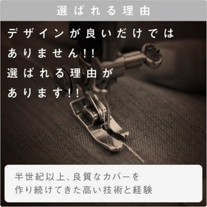 敷き布団 カバー ダブル ダマスク柄 敷ふとん...の詳細画像4
