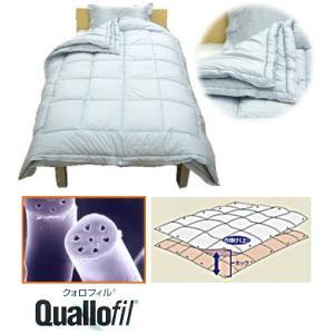 デュエットタイプ ダクロンクォロフィルアクア2枚合わせ 掛・敷・枕 4点組ふとん /シングルロング|e-futon
