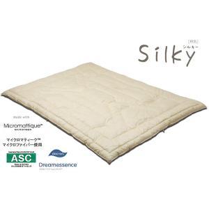 シルキー洗えるダクロンドリームエッセンス中わた2層掛ふとん /セミダブル|e-futon