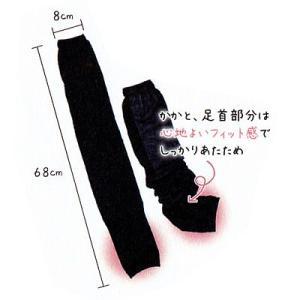 【限定クーポン発行中】オーラAura ふわふわ足スパウォーマー|e-futon