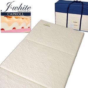快眠健康ふとん J-ホワイトキャップロール /ダブルサイズ e-futon