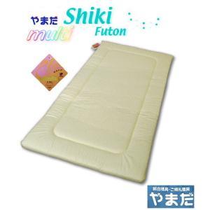 脱着式マルチ敷ふとん中芯・ユーミランソフト /ベビー e-futon