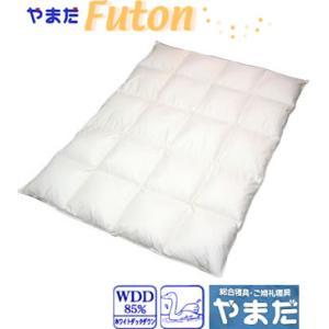 ナチュレ羽毛掛ふとん /シングル超ロングサイズ e-futon