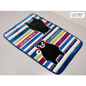 くまモンのハーフケット毛布|e-futon