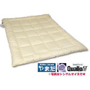 ダクロンクォロフィルアクア綿増量掛ふとん (キング)|e-futon