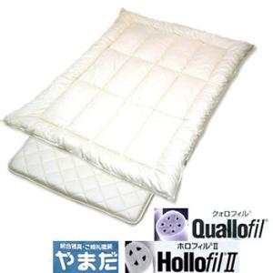 アレルギー対応 洗える掛敷組ふとん /ベビー e-futon